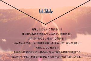 MeTime